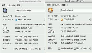 ANY_VIDEO_AVI_MP4_convert.jpg