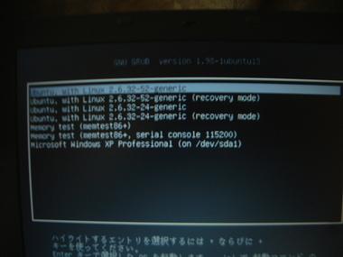 DSCF0093.JPG
