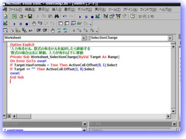 ExcelVBA_sheetCode_02.png