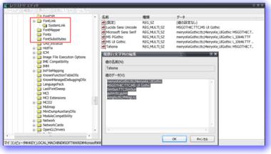 Excel_Font_03.png