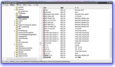 Excel_Font_04.png