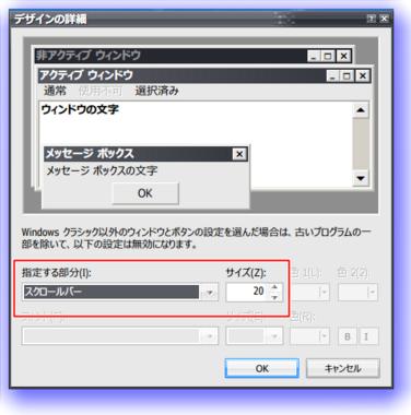 Excel_sheetname_FontSize.png