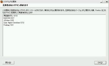 Firefox7b.jpg