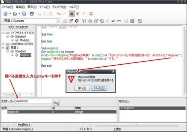 LibreOfice Msgbox_02.jpg