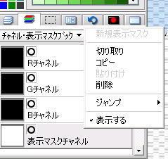 PG2}_mask_02.jpg