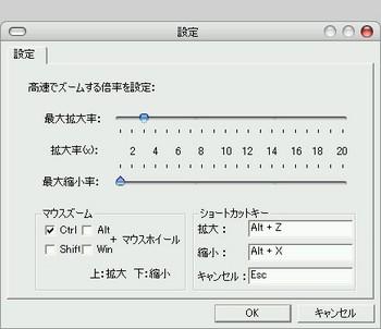 Qzoom_02.jpg