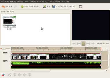 Screenshot-*新規プロジェクト — PiTiVi.png