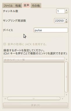 Screenshot-recordMyDesktop: 設定.png