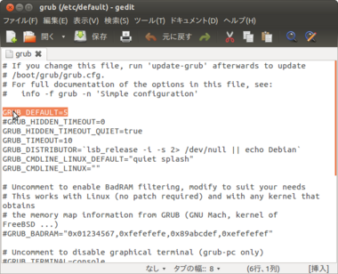 Screenshot_from_2012-11-24 20:33:12.png