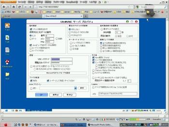 UltraVNC_browser_02.jpg
