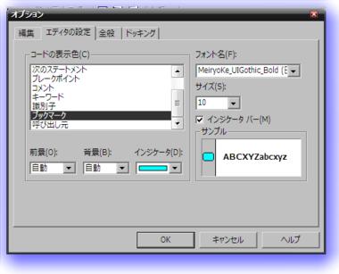 VBE_color_09.png