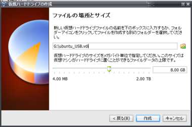 VirtualBox_Ubuntu10_07.png
