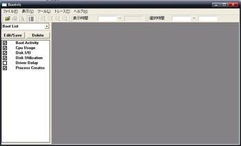XP_bootvis.jpg