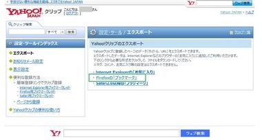 Y!_clip_2.jpg
