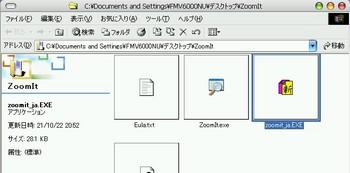 ZoomIt_02.jpg
