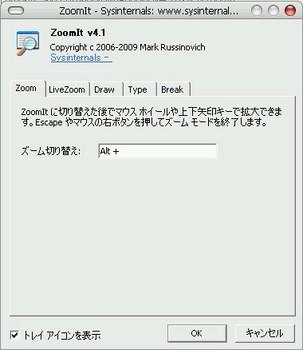ZoomIt_03.jpg