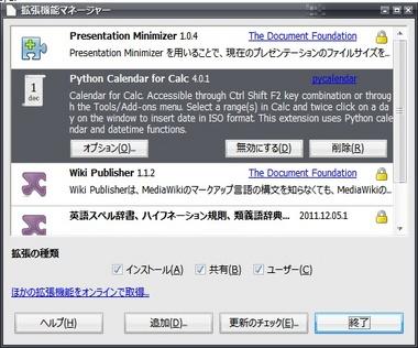 add-on_calendar_3.jpg