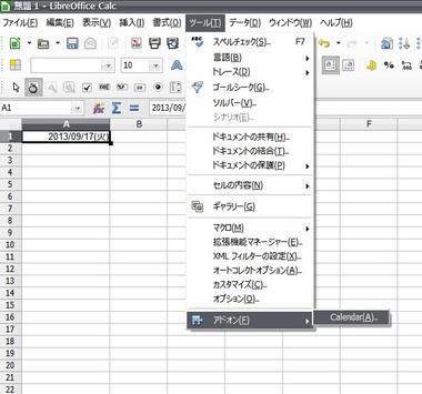 add-on_calendar_4.jpg