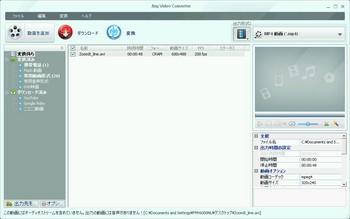 any_video_converter_01.jpg