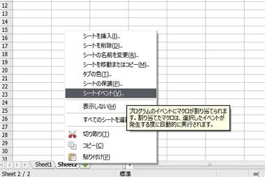 calc_basic_DClick_2.jpg
