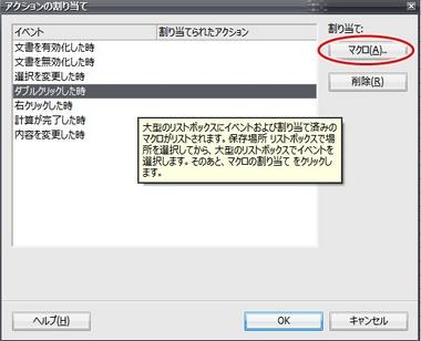 calc_basic_DClick_3.jpg
