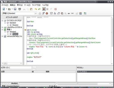 calc_basic_DClick_5.jpg