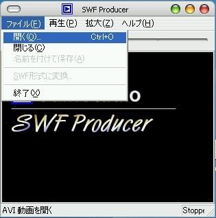 camstudio_swf_02.jpg