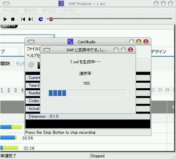 camstudio_swf_05.jpg
