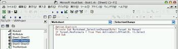 excelVBA_insert_code.jpg