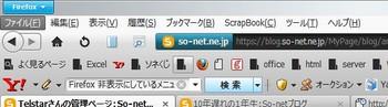 firefox_menubar_01.jpg