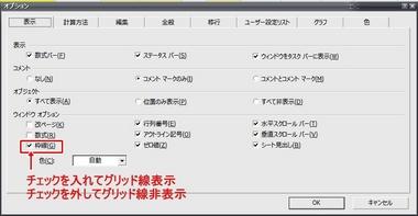 g_line_onoff.jpg