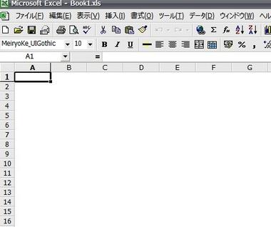 g_line_onoff_3.jpg