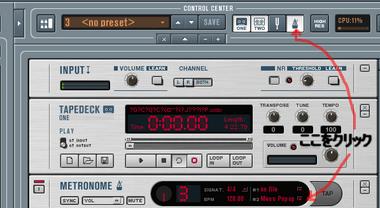 guitarRig2_setup11.png
