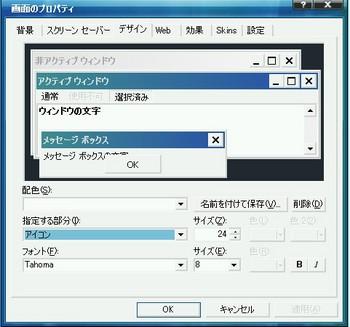 icon size2.jpg