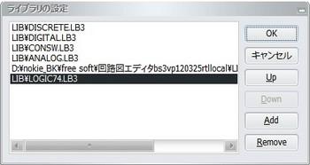 kairozu_editor_01.jpg