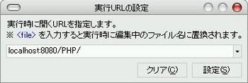 phpEditor_04.jpg