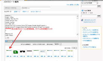 sonetBlog_banner_insert.jpg