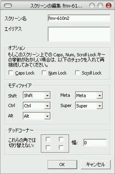 synergy03.jpg