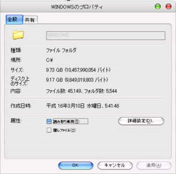 windowsXP_SP3.jpg