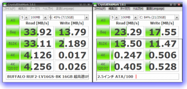 BenchMark USB2.5HDD.png