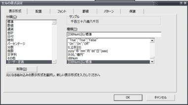 Excel2000_DBNum1.png