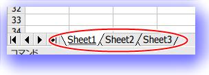 Excel_sheetname_FontSize_2.png