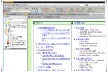 Firefox ScrapBox_2.png