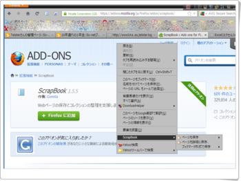 Firefox ScrapBox_4.png