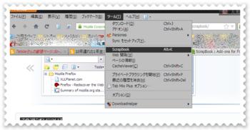 Firefox ScrapBox_5.png