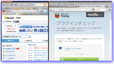 Firefox_usrprofile_07.png