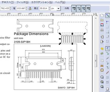 Inkscape_PDF.png