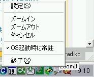 Qzoom_01.jpg
