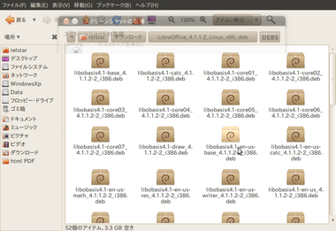 Screenshot-DEBS - ファイルブラウザー.png