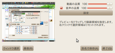 Screenshot-recordMyDesktop-1.png